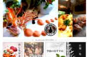 ダナンの超人気日本食店、串焼き蕃二郎